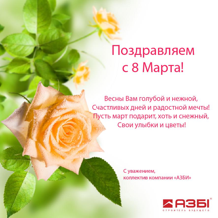 Поздравление в стихах женщине средних лет 555